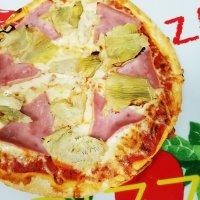 Pizza Frühling Groß