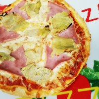 Pizza Frühling Klein